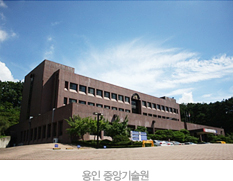 Technology Center in Yongin